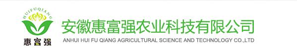必威betway体育惠必威官网下载app农业科技有限公司